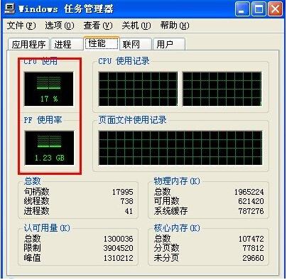 电脑反应慢是什么原因
