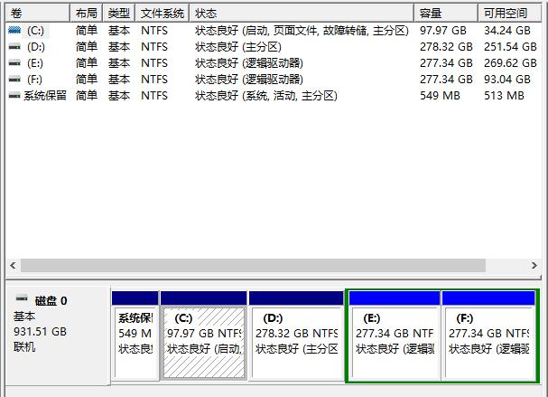 磁盘管理器界面