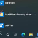 电脑恢复出厂设置及数据丢失恢复的方法