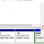 硬盘合并分区同时保留数据的专业方法