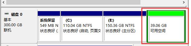 磁盘管理器合并分区步骤