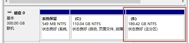 磁盘管理器合并分区完成