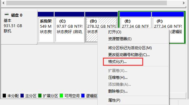 在磁盘管理器中格式化硬盘
