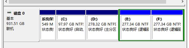 磁盘管理器