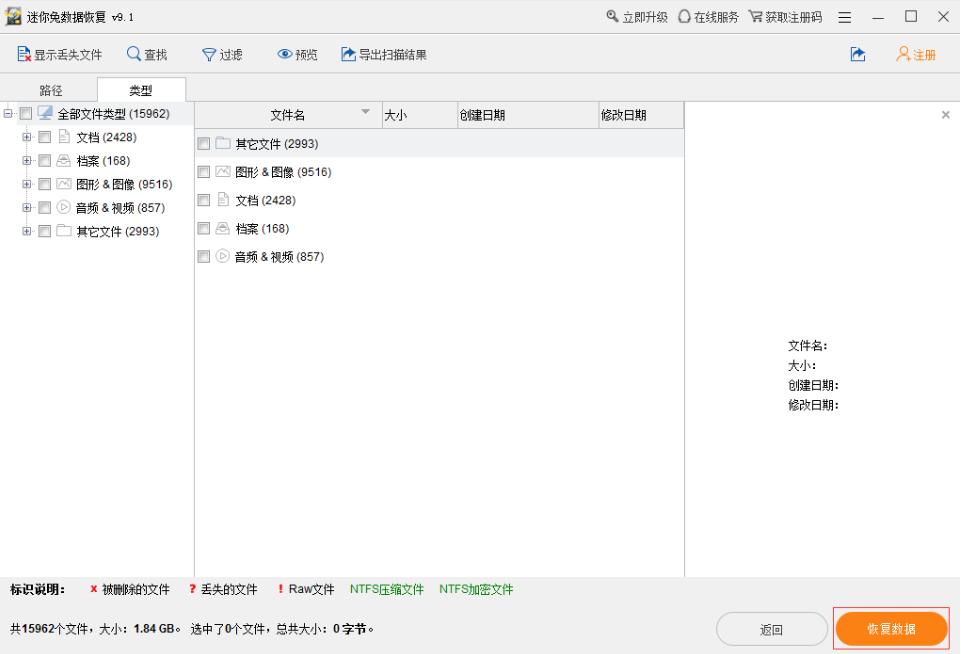 保存虚拟机文件
