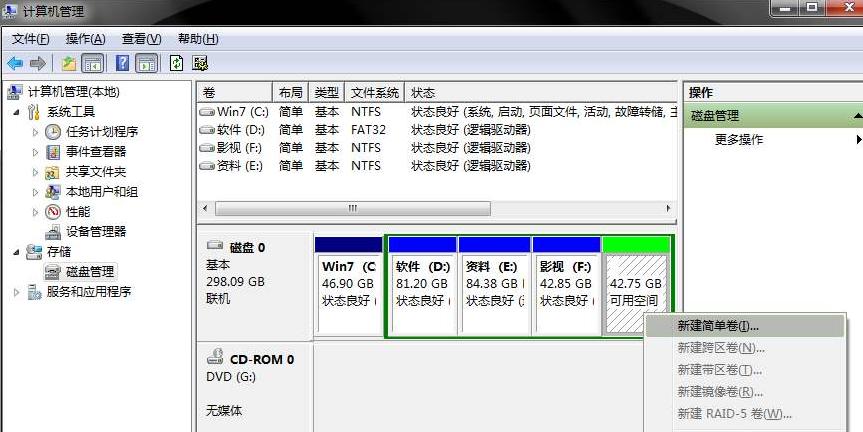 只剩c盘_误分区后怎样恢复原来分区的数据-数据恢复常见问题-迷你兔