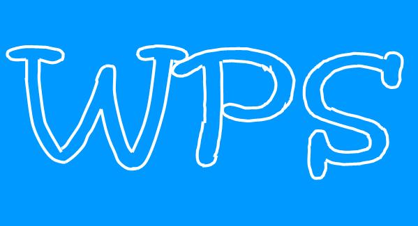 WPS文件从桌面丢失