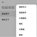 安卓12新功能曝光