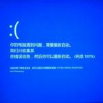 电脑开机异常导致硬盘数据丢失怎么办