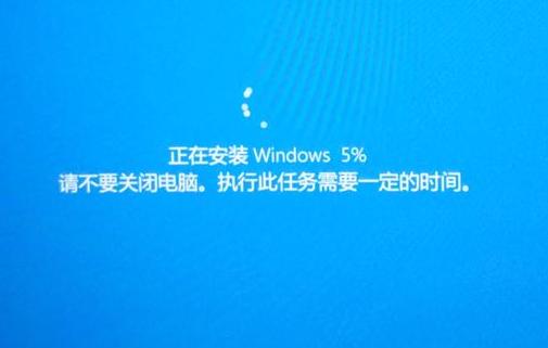 等待电脑恢复出厂设置