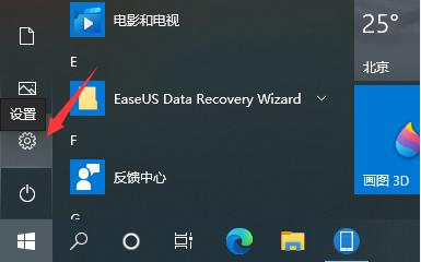 如何更换电脑开机密码