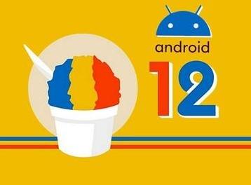 Android 12让Wi-Fi 网络共享更容易