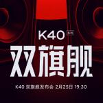Redmi K40系列将在今晚举行发布会