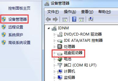 """设备管理器窗口中选择""""磁盘驱动器"""""""