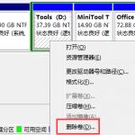 电脑用户有必要了解的磁盘分区恢复知识