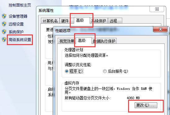 修改分区盘符提示错误时的解决办法