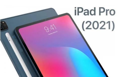 苹果可能会在四月初发布新款iPad Pro机型