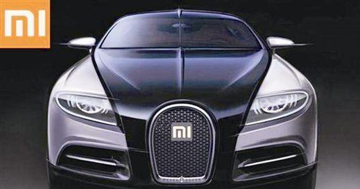 小米正式进军智能电动汽车行业