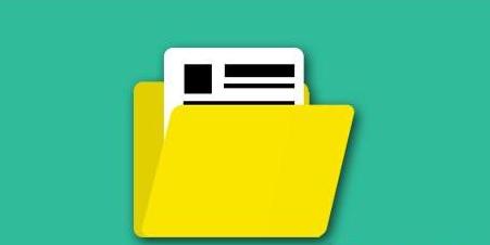 Windows.old文件
