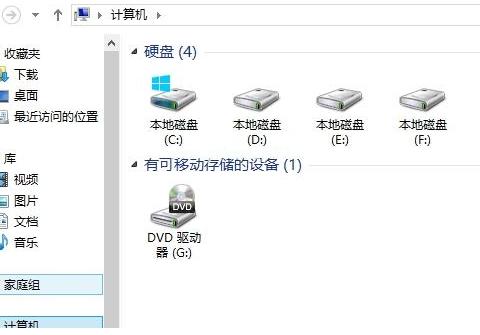 合并硬盘是否需要清除系统数据
