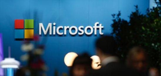 微软正洽谈以160亿美元收购语音识别服务提供商Nuance