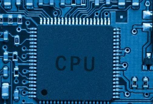 电脑CPU