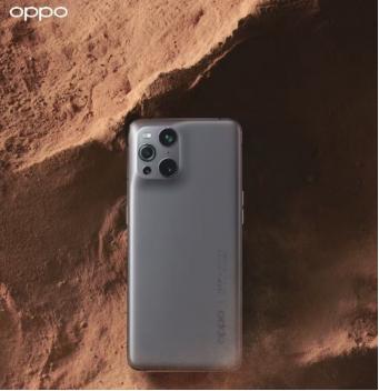 OPPO Find X3 Pro火星探索版海报曝光