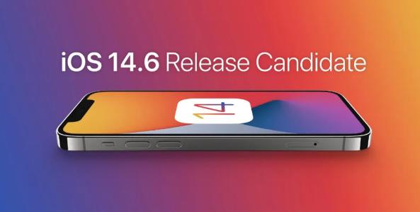 苹果iOS14.6RC新版本发布