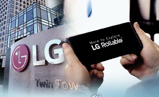 LG有望在未来成为最大的家电制造商