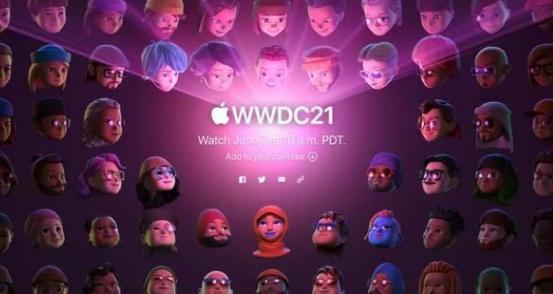 WWDC大会