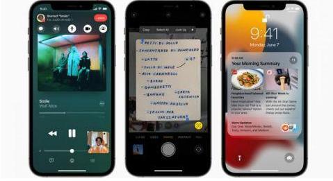 苹果将推出更多隐私控制选项