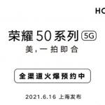 荣耀50系列发布在即,配置曝光
