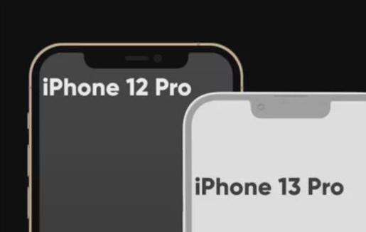 曝iPhone 13 Pro系列独占激光雷达扫描仪