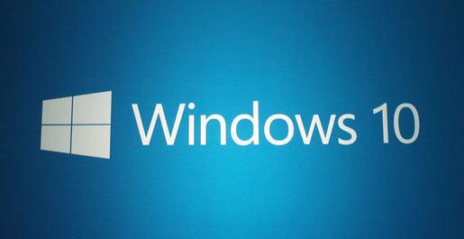 迁移系统之后Windows无法启动