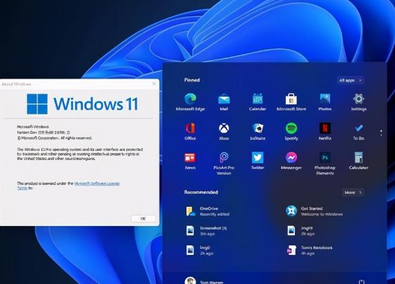 Windows 11正式版发布时间确定
