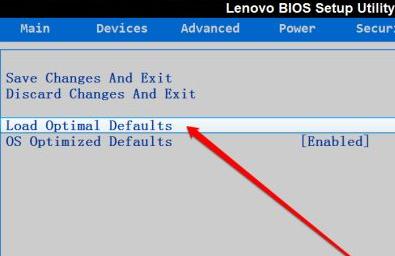 """选择""""Load Optimized Default"""""""