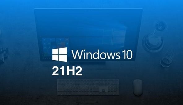微软Win10 21H2